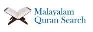 Malayalam Quran Search