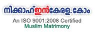 Muslim Matrimony in Kerala
